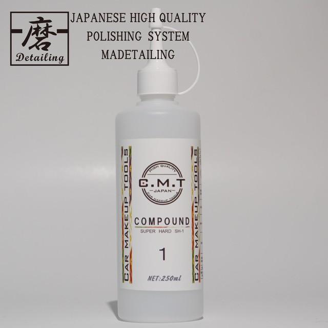 39.C.M.T COMPOUND ① SUPER HARD SH-1 250ml