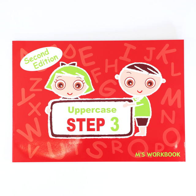 【STEP 3(Uppercase) Second Edition】