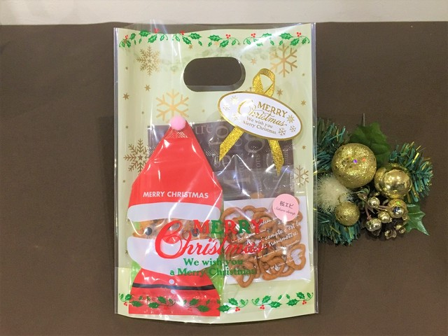 【クリスマス限定】ギフトバック