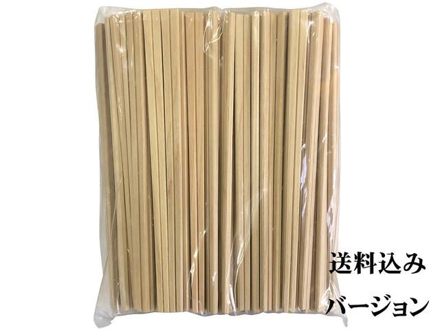 国産ヒノキの割り箸 「送料込み!ハダカ 桧元禄100膳」
