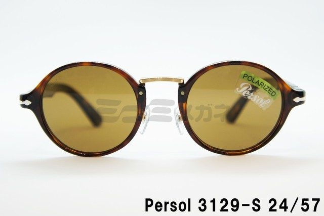 【正規取扱店】Persol(ペルソール) 714 95/31 Folding アジアンフィット ティアドロップ