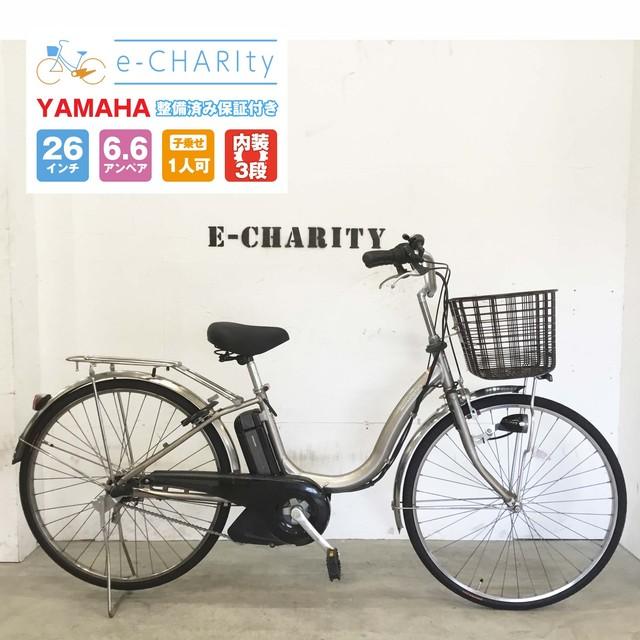 電動自転車 ママチャリ YAMAHA PAS ナチュラ アッシュゴールド 26インチ 【KL054】 【神戸】