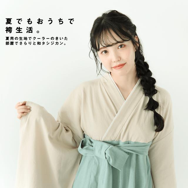 ゆる袴 夏版 (アイボリー×ミントグリーン)