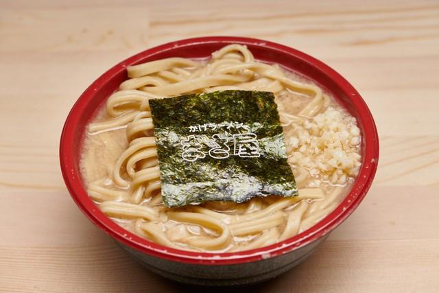 極太麺(A麺)8個セット【まとめ買いで400円お得】