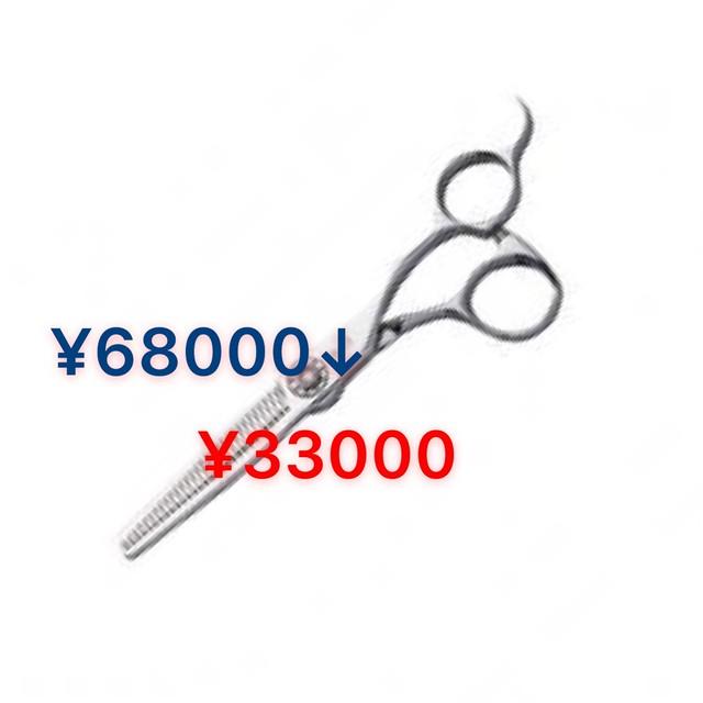 KAZ-10 セニング 6.0インチ 30目 10%cut