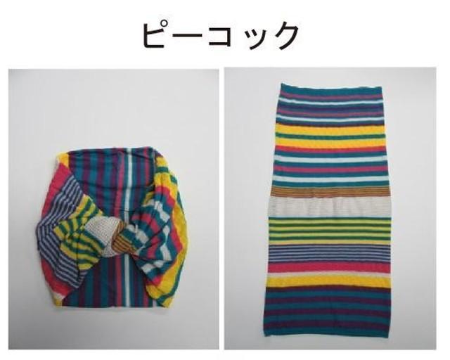 【送料無料】こころが軽くなるニット帽子amuamu|新潟の老舗ニットメーカーが考案した抗がん治療中の脱毛ストレスを軽減する機能性と豊富なデザイン NB-6553|ボーダーツイストストール