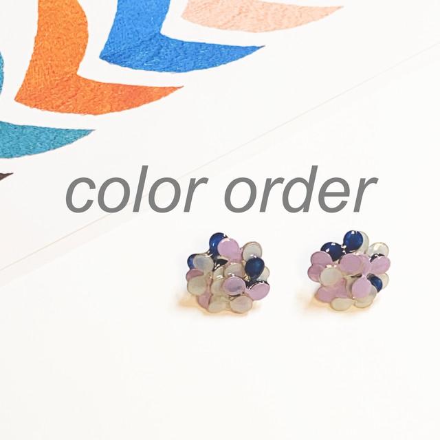 ajisai カラーオーダー