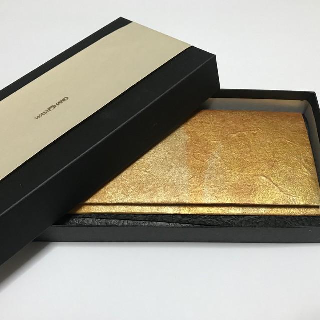 黒谷和紙のコインケース【鯉】