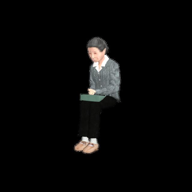 患者04(老人女性)