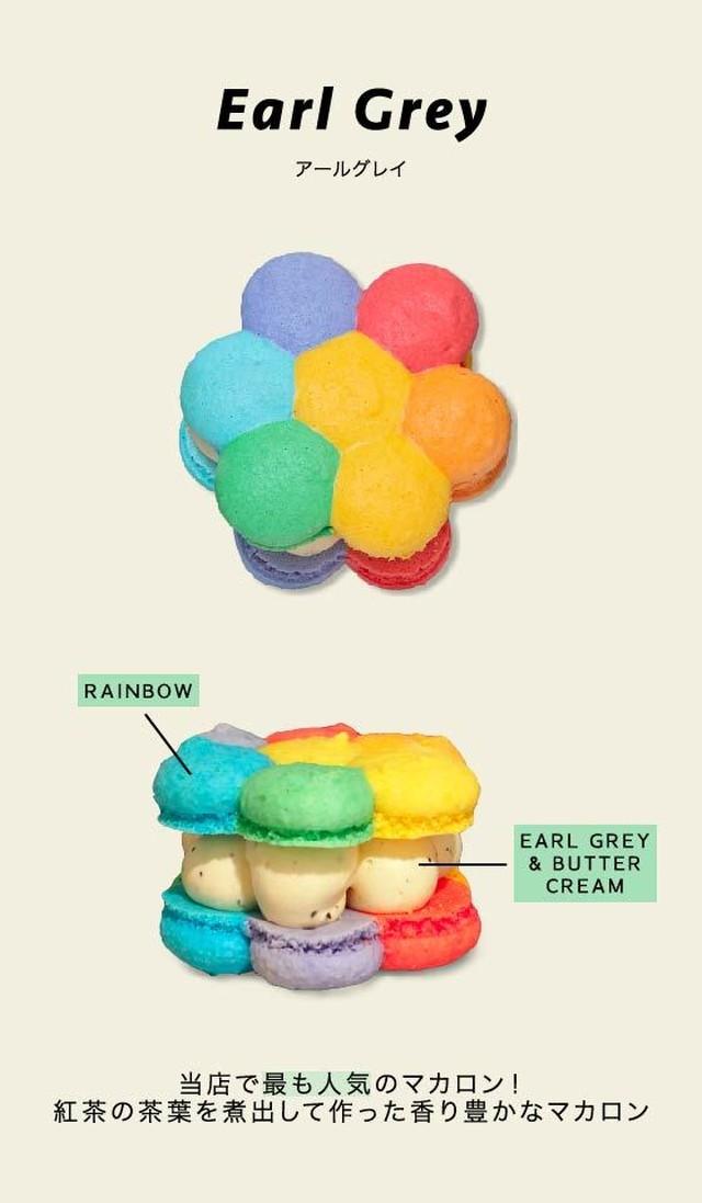 ◆マカロン4個入りセット Rich & Creamy