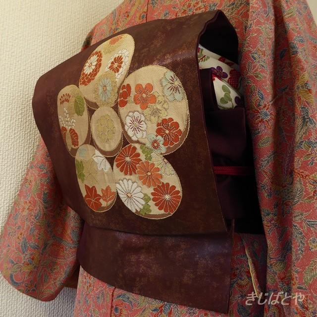 正絹 チョコ色に梅の丸紋のなごや帯