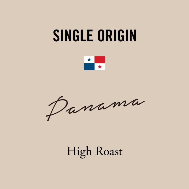 パナマ  |中煎り ーHigh Roastー |  200g