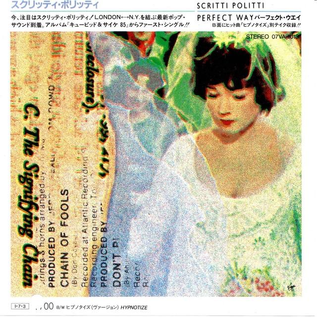 【7inch・国内盤】スクリッティ・ポリッティ / パーフェクト・ウェイ