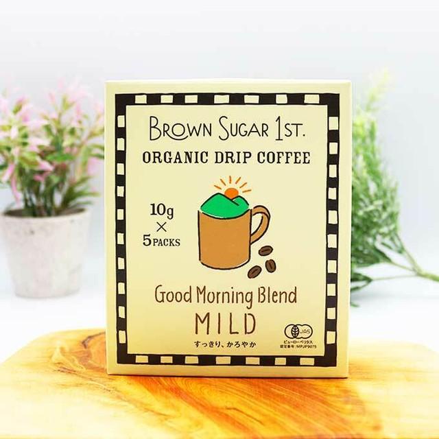 有機レギュラーコーヒーマイルド