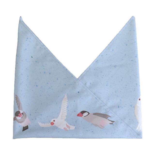 〈calcal〉空飛ぶ文鳥あづま袋【飛翔】LAC06