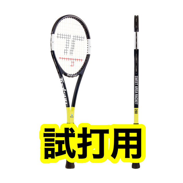 試打用:SWEET AREA RACKET 280