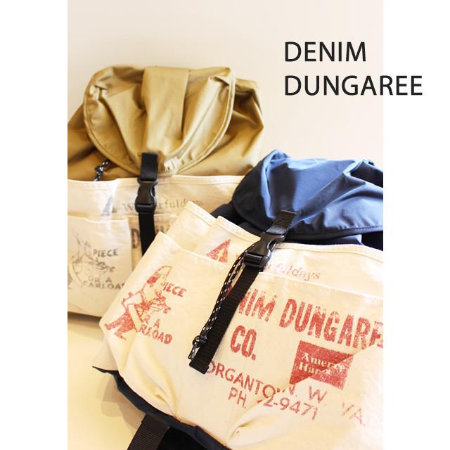 【DENIM DUNGAREE】912011 リップストップ ワークエプロン ドッキング バックパック