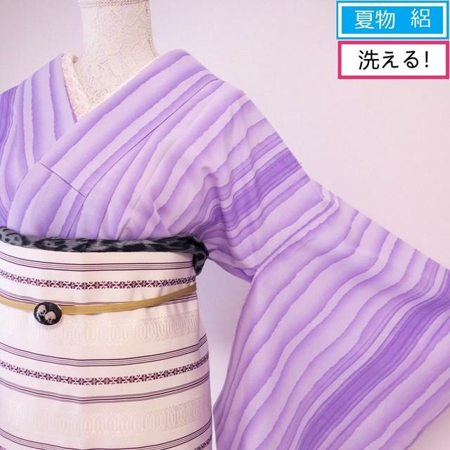 【洗える】超美品!夏キモノ 絽 手縫いお仕立て 紫グラデゆらぎ縞×白 丈163.5裄66