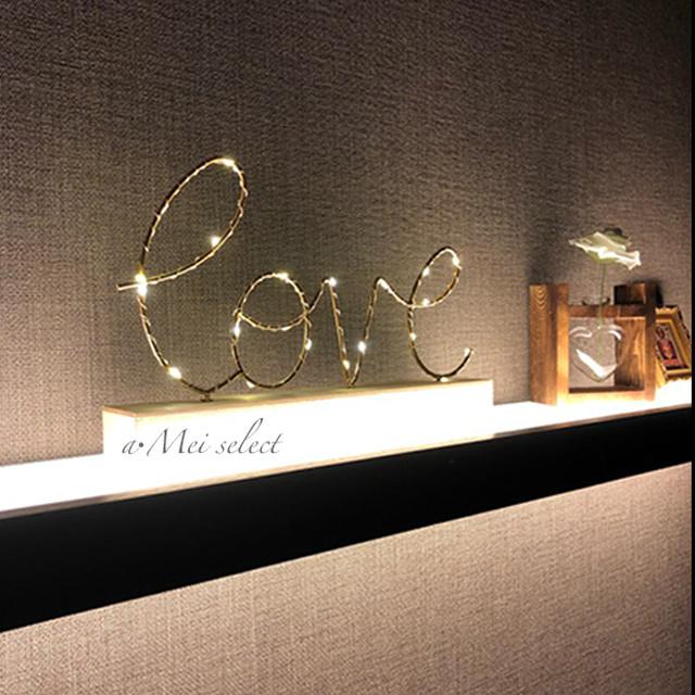 海外大人気!『love』デザイン置き型 ディスプレイワイヤーLEDライト 間接照明 ランプ インテリア小物 木製 電池式 クリスマス イルミネーション
