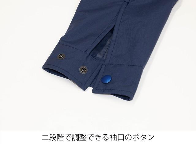 ミストラル メンズ【クルージングジャケット】NAVY