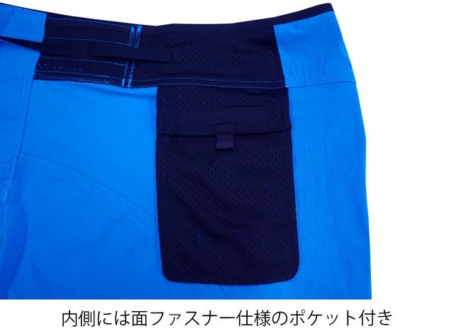ミストラル メンズ【ミストラルアクティブウォーターショートパンツ】BLUE