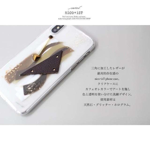 【nico+isT】iPhoneケース カフェオレ・レザー