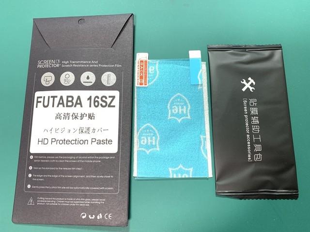 Futabaプロポ14SG 液晶画面保護シール★フタバ送信機