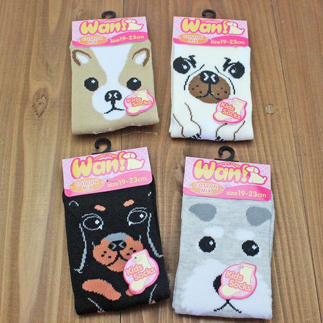 【秋冬】結晶とネコ刺繍ブレスウォームゆったりクルーソックス【猫 靴下】