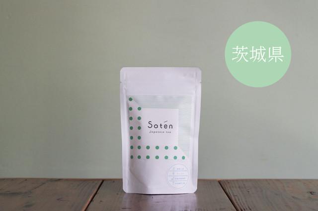 合組(ブレンド)木村製茶工場