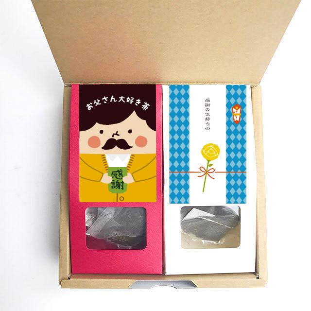 内祝い茶(花結び)|ご出産やご長寿の内祝いに|ごあいさつ茶