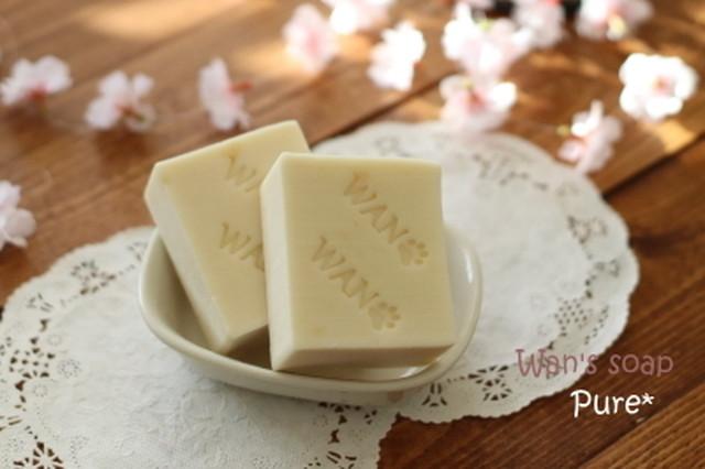 Wan's soap*Pure
