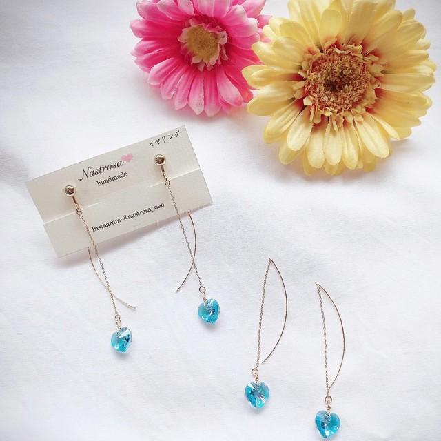 【お在庫限り・即納】swing heart♡aurora aquamarine