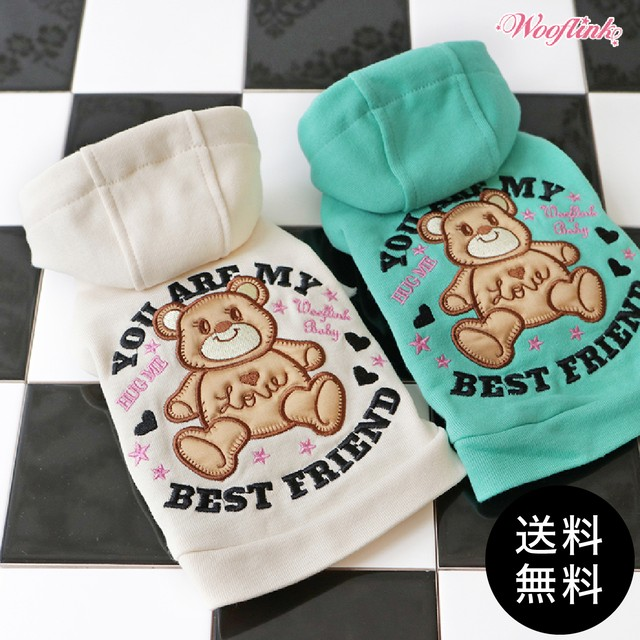 WOOFLINK(ウーフリンク)YOU ARE MY BEST FRIEND HOODIE 2, 3 ,4号 ゆうパケット送料無料