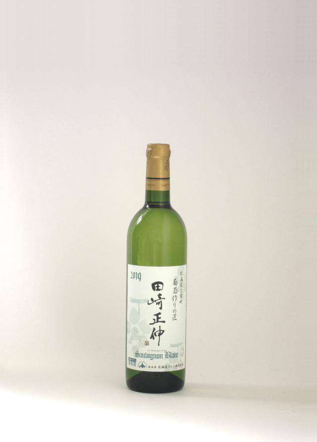 限定セットA 「日本の南北のワインを味わう白セット」