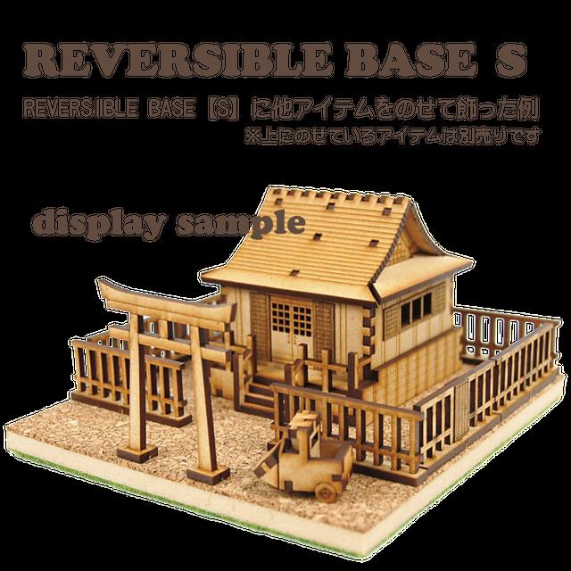REVERSIBLE BASE【S】