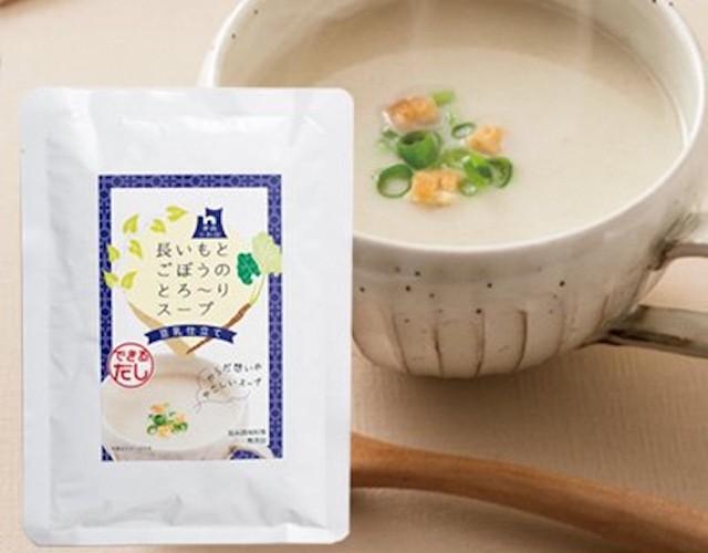 長芋とごぼうのとろ~りスープ