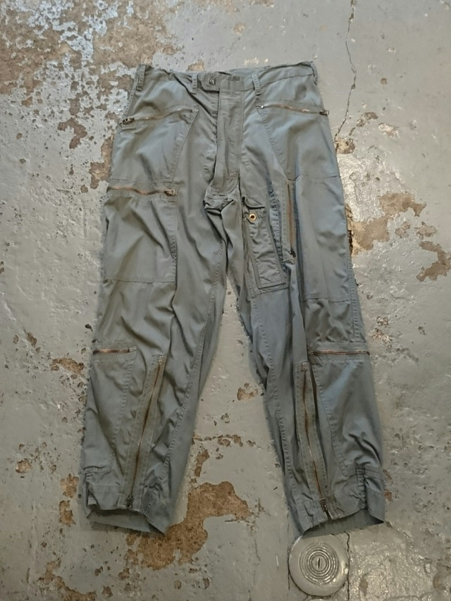 "SHANANA MIL ""K2-B TROUSERS"""