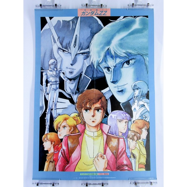 Gundam ZZ & Oh! Family - B3 size Double Sided Poster Animedia 1986 December