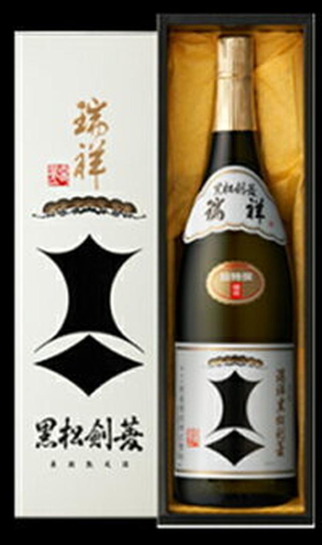 純米大古酒 剣菱 瑞祥 1800ml