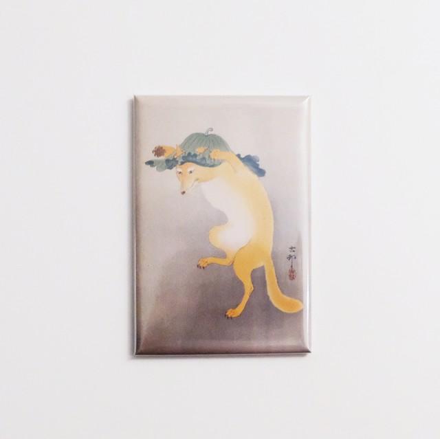 小原 古邨 マグネット 踊る狐
