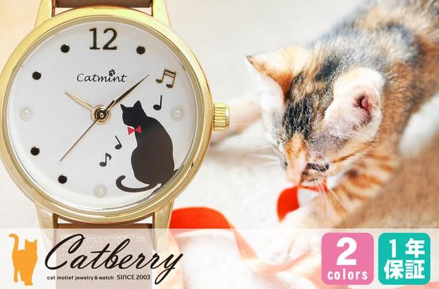 腕時計 リボンの猫と音符