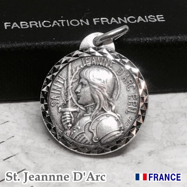 ジャンヌダルクと大天使ミカエルのメダイユ フランス教会正規品 エンジェル ペンダント シルバーネックレス