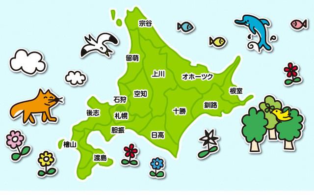 テーマ:北海道な集い!H30.4.17(火)20時~22時≪男・女≫