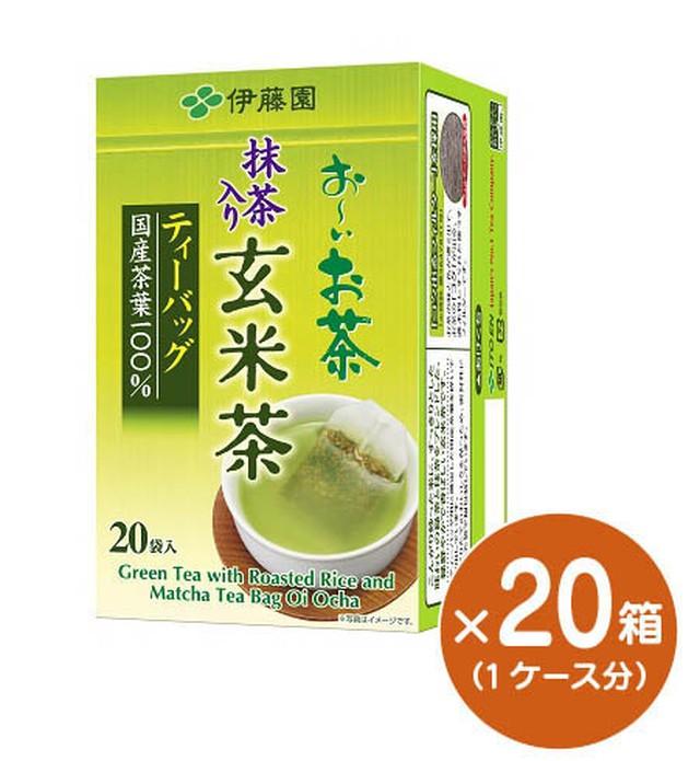伊藤園   お~いお茶 抹茶入り玄米茶 ティーバッグ 20袋入×20箱(1ケース)