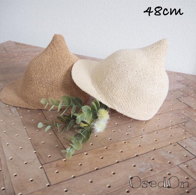 とんがり小人帽型麦わらキャップ