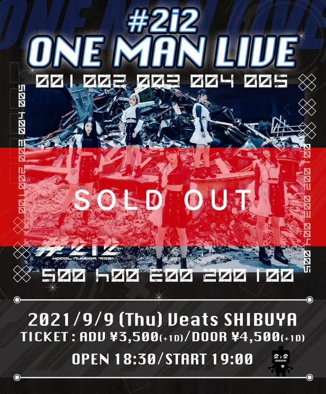 【9/9 #2i2 ONE MAN LIVE @渋谷Veats チェキ】 (メンバー指定可能)【NI077】