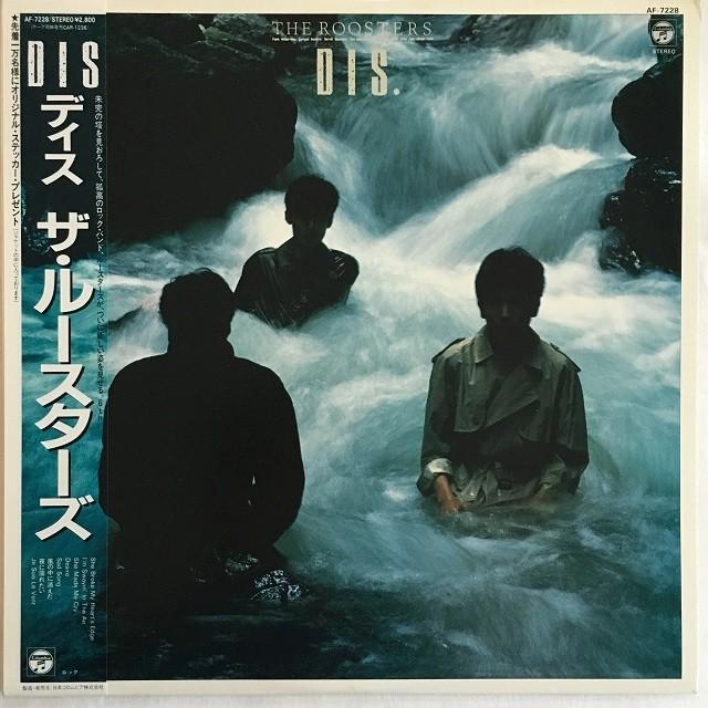 【LP・国内盤】ルースターズ / DIS.