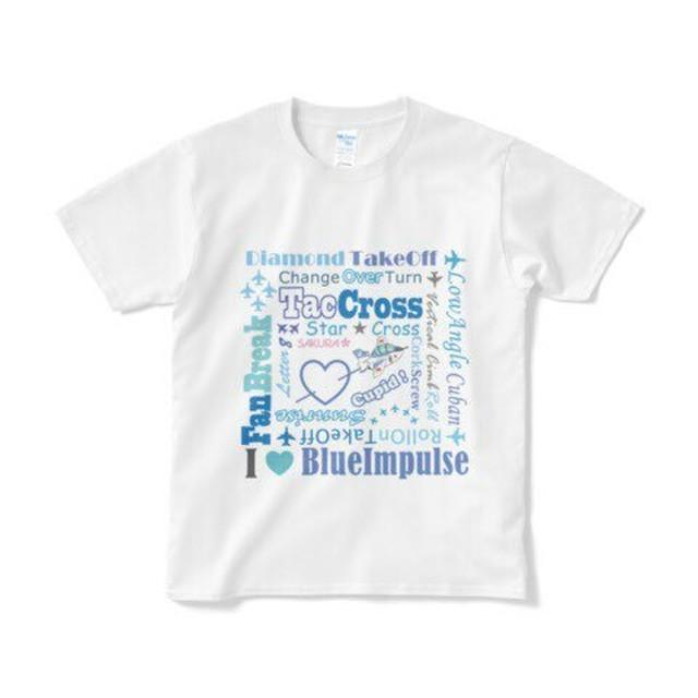 ひこうき工房Azul~あすーる~/kids用ブルーインパルス・アクロバティックスキルTシャツ