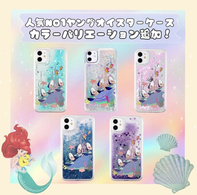 流れる♪ Glitter oysters iphone case