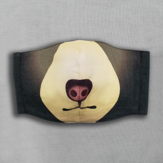 マレーグマ|動物マスク